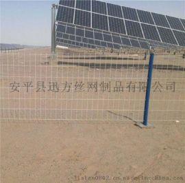 太陽能發電圍網生產廠家