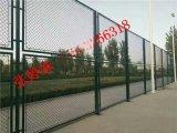 厂价直销 体育场围栏 运动场围栏 围网厂家定制生产