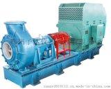 宙斯泵业压滤泵