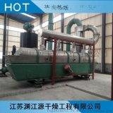 供应食品颗粒制粒生产流水线-保健品振动流化床干燥机设备