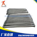 金属软管   不锈钢金属软管