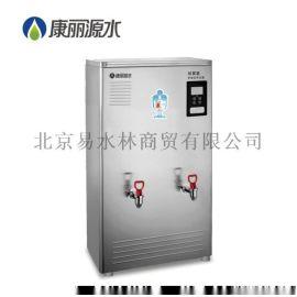 康丽源双聚能150人用商用热水器K120C