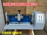 电动钢筋标距仪,电动钢筋打点机,电动钢筋标点机,钢筋打点机