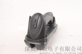 无线CCD条码扫描器MY-11503