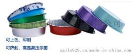 亚虹铝箔一次性外卖打包餐盒圆形多色带盖
