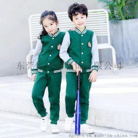 新款兒童運動套裝中大童校服男女童長袖幼兒園園服