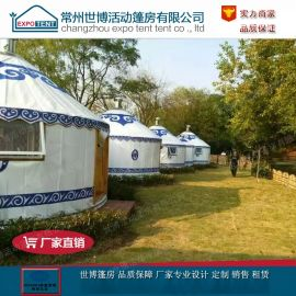 厂家直销 特色餐厅蒙古包 直径6m 餐厅蒙古包