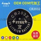 蜡烛灯电池CR2032