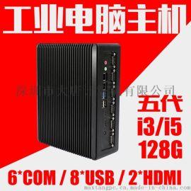 大唐G3工控机酷睿i3嵌入式电脑无风扇工业主机