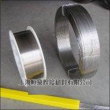 厂家直销 供应 ER312不锈钢焊丝 ER312耐酸不锈钢焊丝