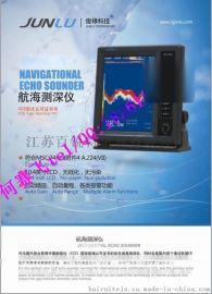 俊禄 DS1068-1航海测深仪 10.4寸彩色液晶屏 带CCS证书