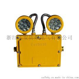海洋王BXW6229节能防爆应急工作灯