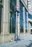 厂家批量供应兰州铝合金升降平台价格 兰州铝合金升降机厂家 兰州铝合金高空作业平台品牌
