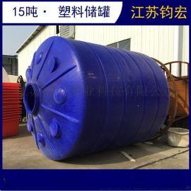 上海15立方原水箱  15吨耐酸碱储罐定制