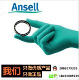 安思尔Ansell 92-600丁腈手套 化学抗刺穿耐酸碱一次性橡胶手套