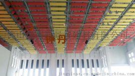 自贡吊顶平挂空间吸声体