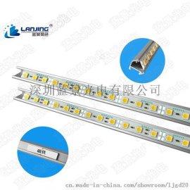 蓝景5050磁铁铝槽硬灯条