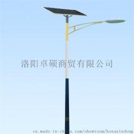 三门峡通航光电太阳能路灯厂家量大从优