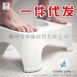 馬桶墊腳凳 坐便凳子蹲坑腳凳 馬桶蹲坑神器如廁小凳浴室凳