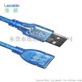 東莞專業線材廠家生產 USB線 打印機連接線 復印機線 透明藍3.0數據線