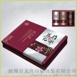 深圳保健品盒印刷定制  深圳市龙泩印刷包装有限公司
