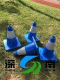 厂家直销PVC路锥30公分轮滑小路锥障碍锥
