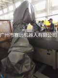 机器人耐高温防护罩,机器人隔热防护罩,量身订做