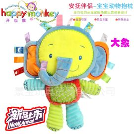 Happy Monkey 早教安抚毛绒玩具