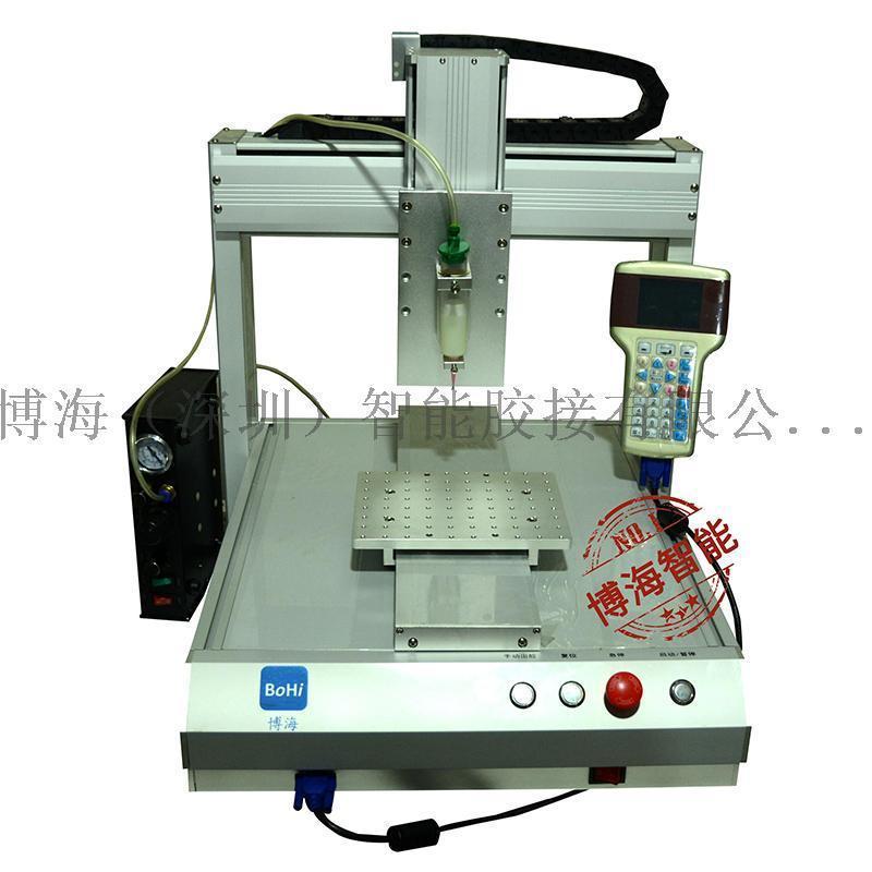 桌面式点胶机/桌面式自动点胶机,设备通用性强/小巧轻便 高速点胶