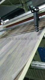 LVT復合地板生產線