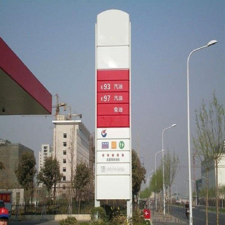 加油站立柱灯箱 大型户外广告牌 标识立牌 厂家直销图片