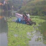 多功能水域丛生草收割船 景区河道水葫芦打捞机械
