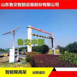 桥梁道路限高液压电动安全升降限高架限高杆固定龙门架