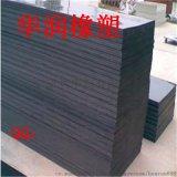 超高分子聚乙烯环保耐磨车厢滑板车厢衬板厂家最低价