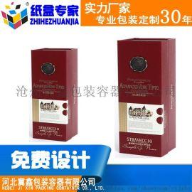 酒类包装盒定制 红酒盒 白酒盒  酒类通用包装