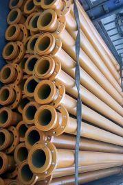 廠家直銷混凝土輸送泵管