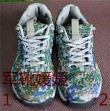 17新款07A迷彩作訓鞋男休閒低幫勞保迷彩解放鞋網布透氣網眼跑鞋