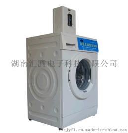 工厂自助投币刷卡洗衣机生产厂家
