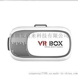 VR BOX魔镜二代虚拟现实眼镜 蓝光3D眼镜
