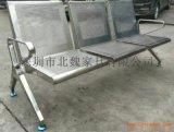 连排椅批发价格-不锈钢排椅价格-连排椅4位批发价格-机场椅材质说明