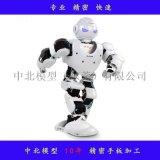 大型手板加工厂中北快速定制机器人模型手板批量生产