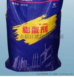 广西省南宁市皖江 HEA膨胀剂实力厂家货源充足施工方便