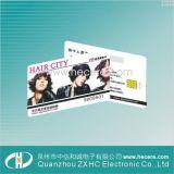 中信和诚电子 专业制作各种芯片卡 智能工艺 品质保证
