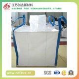 優質集裝袋吊帶 環保耐用太空包編織袋 PP集裝袋噸袋