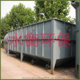 水衡环保系列斜管沉淀池SHGC