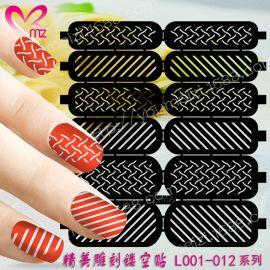【美子】L001-073 镂空贴 指甲贴纸