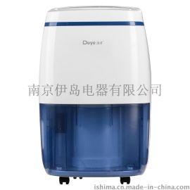 德业除湿机 DYD-F20A3