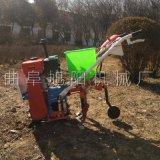 直銷旭陽汽油鏈軌式耘播機 施肥播種一體機