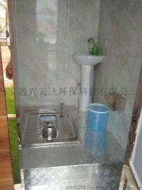 甘肃移动厕所厂家兰州不锈钢岗亭天水平凉庆阳酒泉陇南地区供应