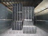 大量现货供应 Q235A材质C型钢(可镀锌) 8#-25#规格齐全 价格优惠